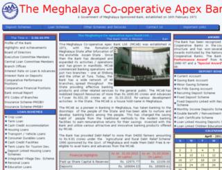 mcab.gov.in screenshot