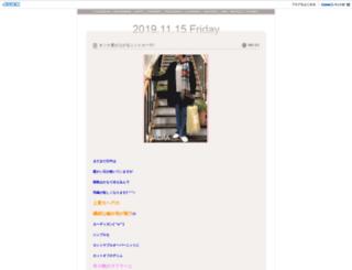 mcabbey.net screenshot