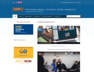 mcas-arabic.com screenshot