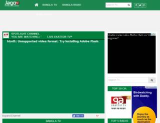mcaster.tv screenshot