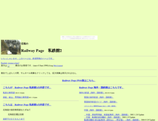 mcb.ojaru.jp screenshot