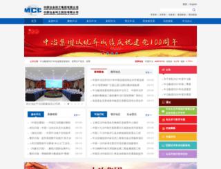 mccchina.com screenshot