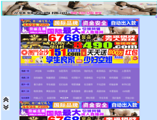 mcccosmetic.cn screenshot