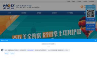 mcdvisa.com screenshot