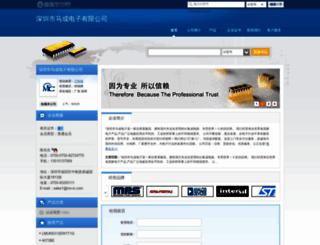 mcdzic.dzsc.com screenshot