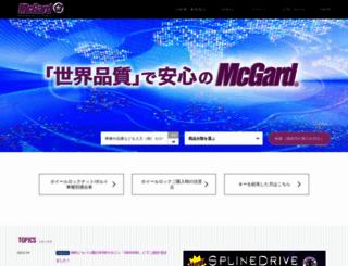 mcgard.jp screenshot