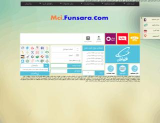 mci.funsara.com screenshot