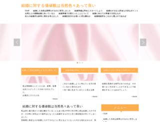mckinneysummermusicals.com screenshot