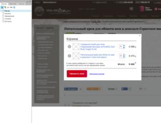 mcmg0l.axshare.com screenshot