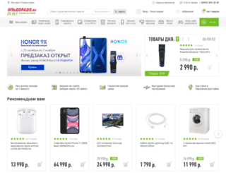 mcontent.003.ru screenshot