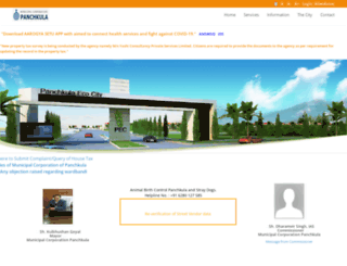 mcpanchkula.org screenshot