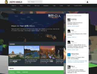 mcpe-world.net screenshot