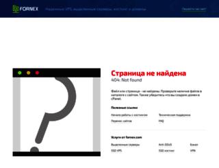 mcrm.bbinary.com screenshot