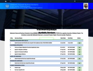 mcrpv.mponline.gov.in screenshot