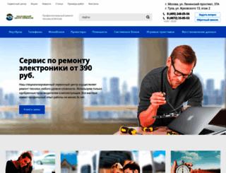 mcs-service.ru screenshot