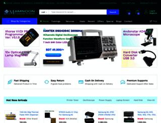 mcs.com.bd screenshot