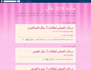 mcs201.blogspot.com screenshot