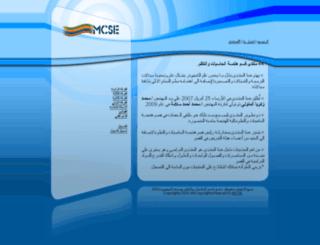 mcse.lifeme.net screenshot