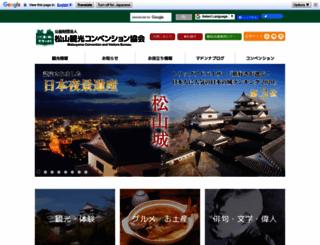 mcvb.jp screenshot
