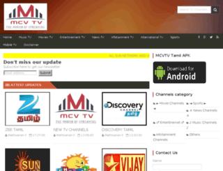 mcvtv.blogspot.com screenshot