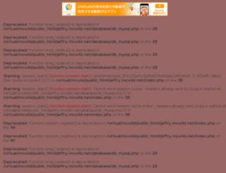mcwild.net screenshot