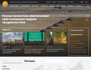 mcx.ru screenshot