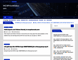 mcxpricewala.com screenshot