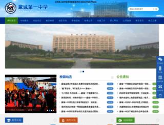 mcyz.net.cn screenshot