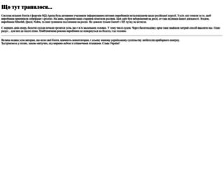 md-arena.com screenshot
