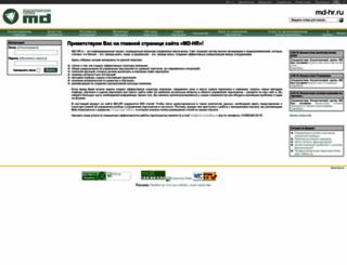 md-hr.ru screenshot