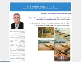 md-jafari44.blogfa.com screenshot