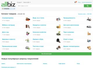 md.all-biz.info screenshot