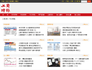md.ctee.com.tw screenshot