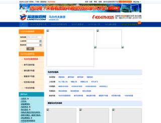 md.landtu.com screenshot