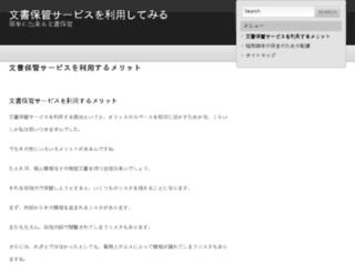 mdanganan.info screenshot