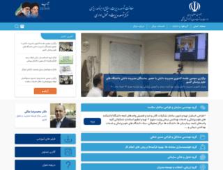 mdar.behdasht.gov.ir screenshot