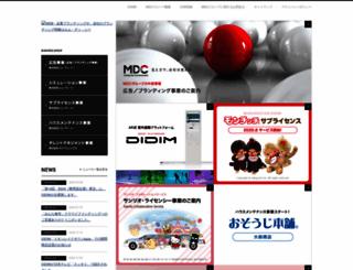 mdc-group.co.jp screenshot