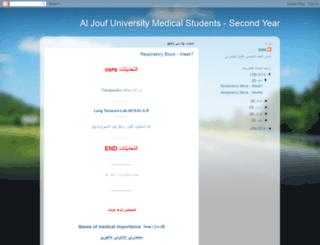 mdcjouf2.blogspot.com screenshot