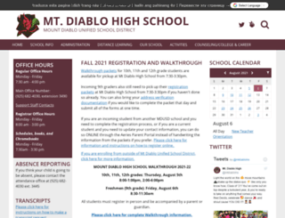 mdhs.mdusd.org screenshot