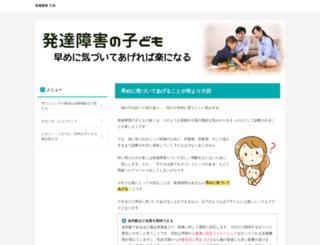 mdime.org screenshot