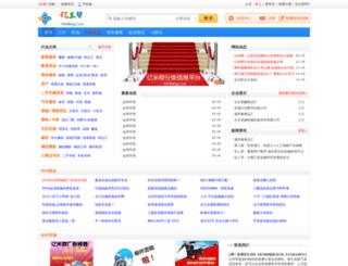 mdj.yimibang.com screenshot