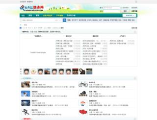 mdjaa.com screenshot