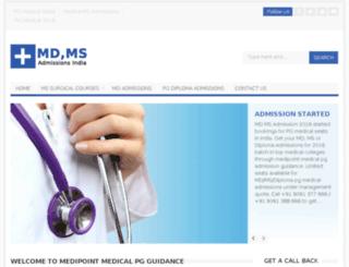 mdmsadmissionsindia.com screenshot