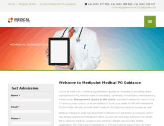 mdmsdiplomaseats.com screenshot