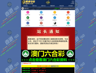 mdmusic.com.cn screenshot
