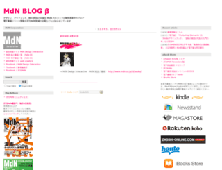 mdn-mag.seesaa.net screenshot
