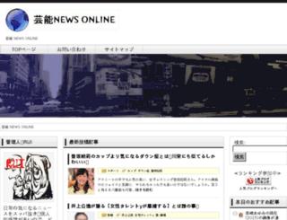 mdnewsonline.com screenshot