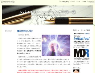 mdrs1.hateblo.jp screenshot