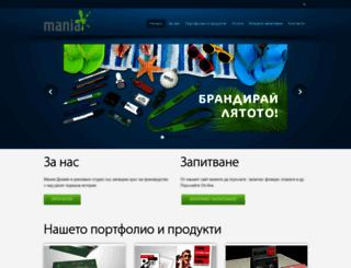 mds.bg screenshot