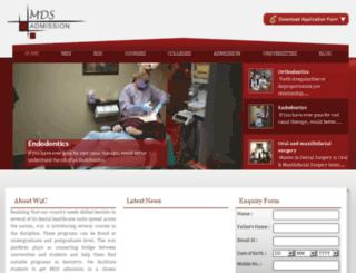 mdsadmission.co.in screenshot